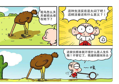 """搞笑漫画:农场鸵鸟埋头苦干""""寻宝""""小羊角越长越骄傲?"""