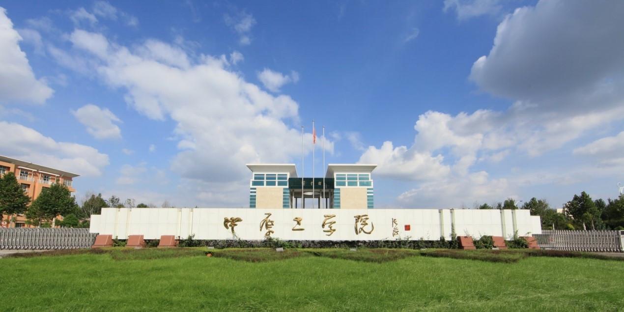中原工学院新增3个专业,2018年计划招生6160人