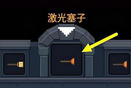 元气骑士:这把橙武在远古就被移除,究其原因是比激光鱼还弱?