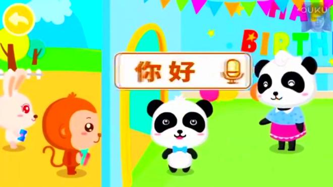 快让宝宝来学习吧 巧克力妈妈 01:05 宝宝学习颜色,大小和顺序 亲亲
