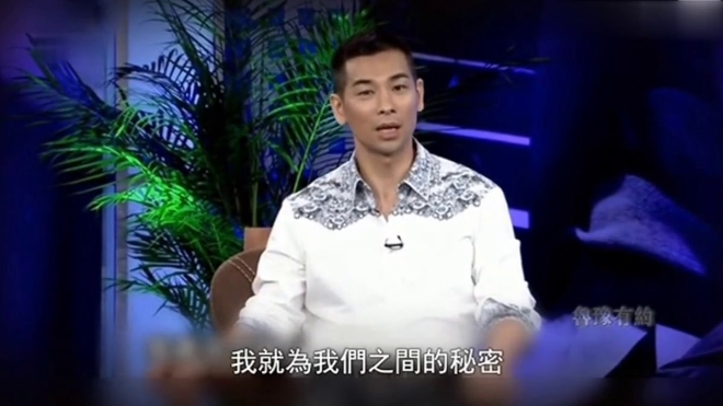 """赵文卓曝出与梅艳芳""""分手""""的真正原因,鲁豫震撼啊"""