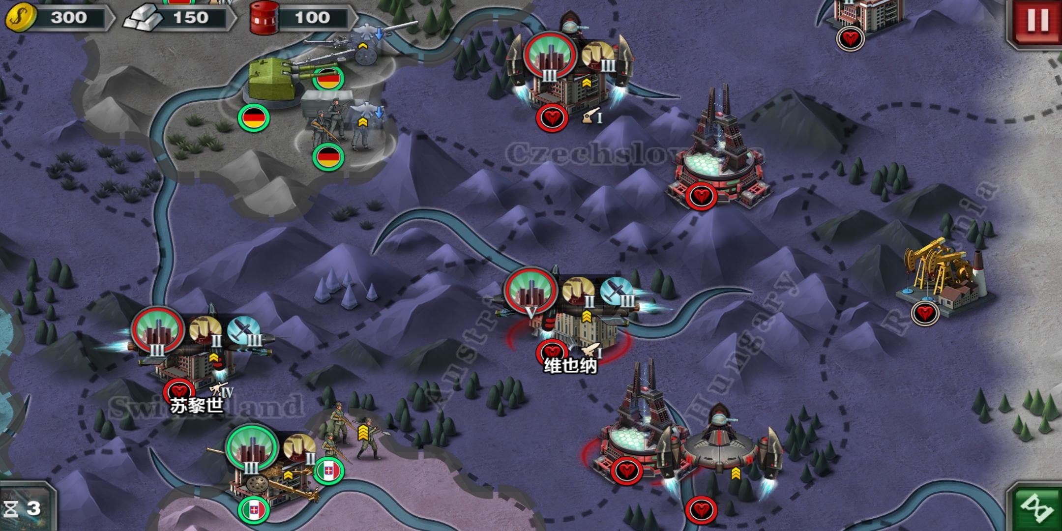 质量征服者4风景克制世界g7兵种如何图片