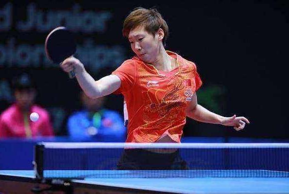 国乒又诞生1王牌!24小时内两度击溃世界第一,她或成世乒赛奇兵