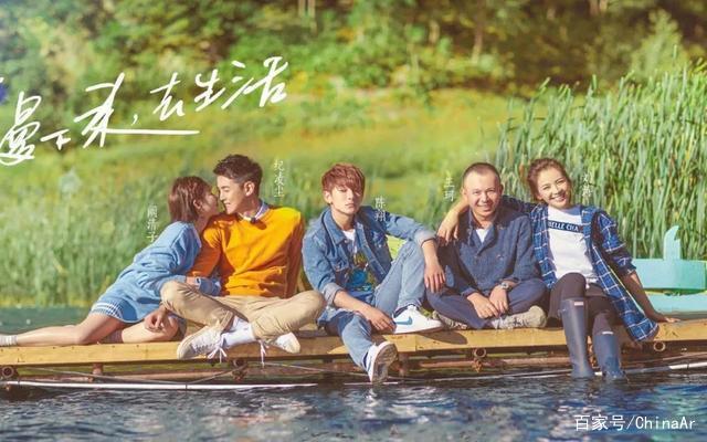 """民宿如何让综艺节目带来的""""网红效应""""更持久? 问答 第2张"""