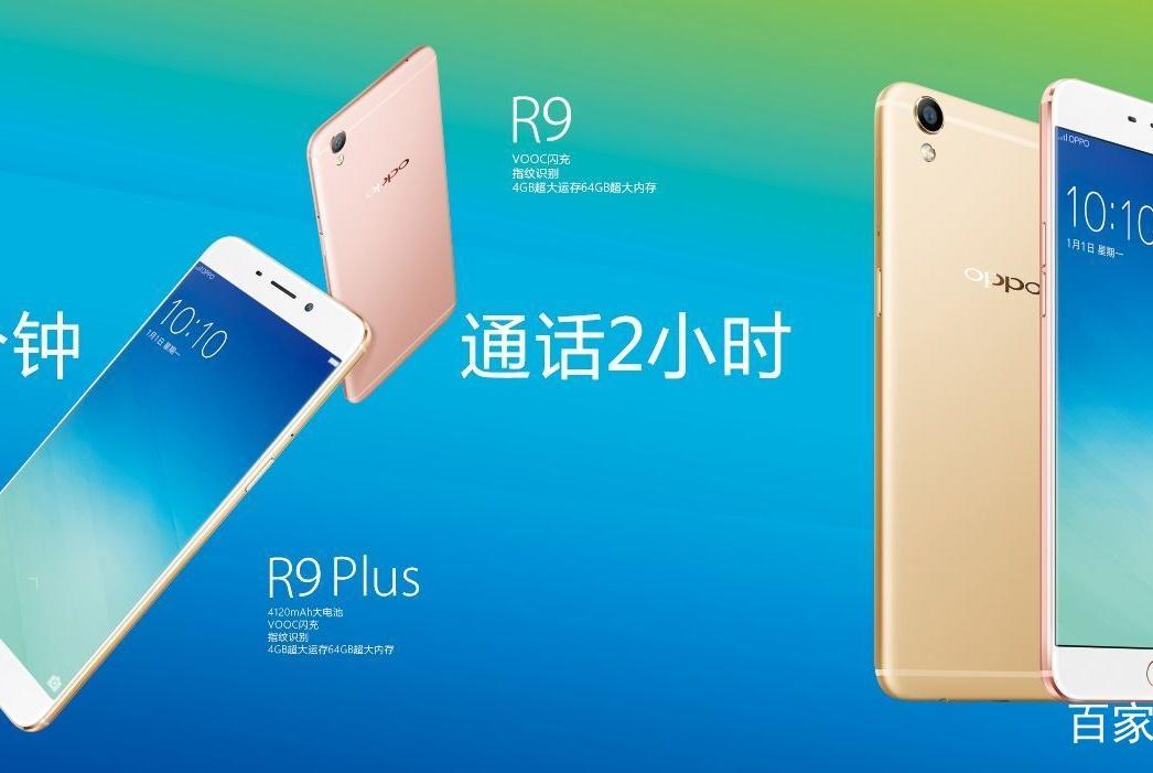 OPPO手机宣布历史时刻:爆款R系列停更,未来专注FindX和Reno系列