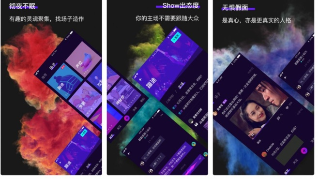 """快手""""蹦迪""""逃离""""五环外"""",短视频APP纷纷打起垂直牌"""