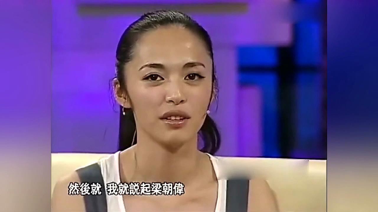 姚晨自曝曾迷恋梁朝伟,和他的第一句话:你吃了吗?