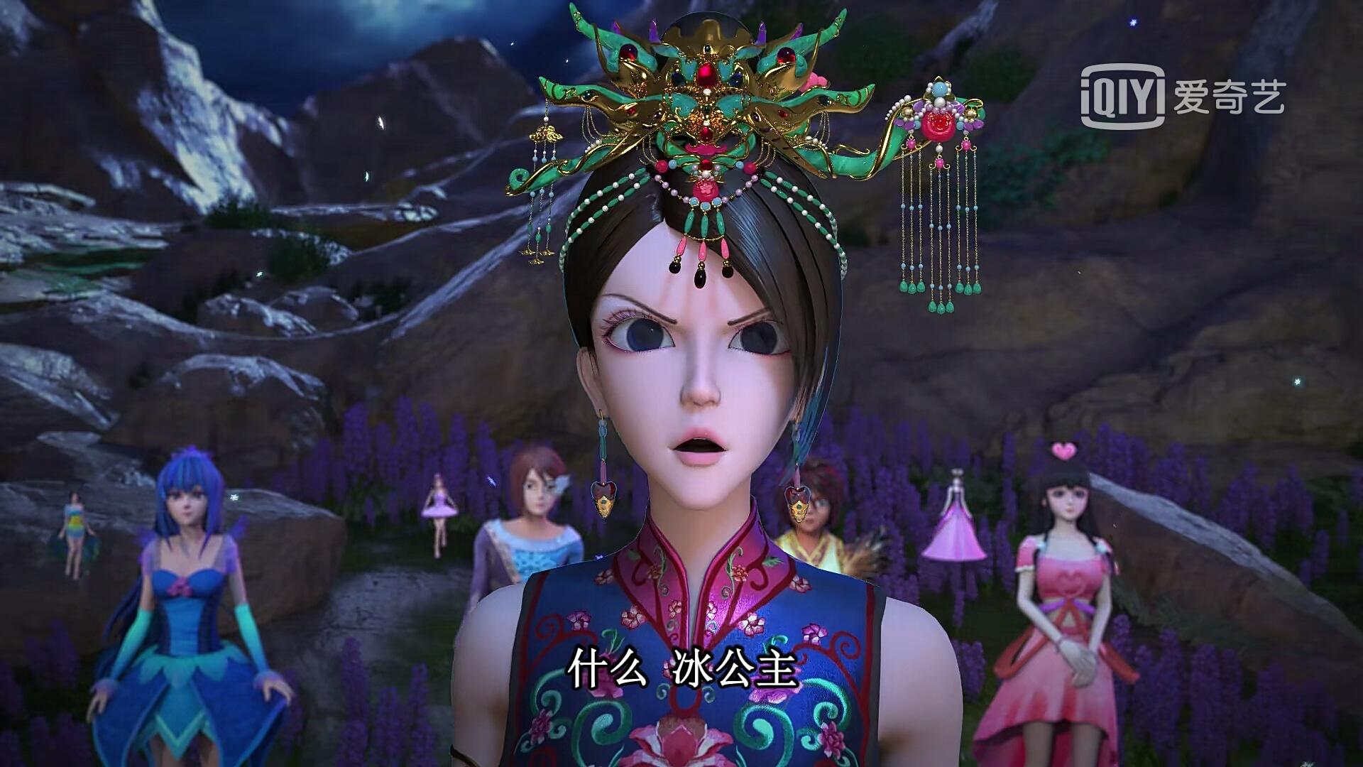 叶罗丽第六季:辛灵的仙子形态曝光了,新造型比冰公主图片