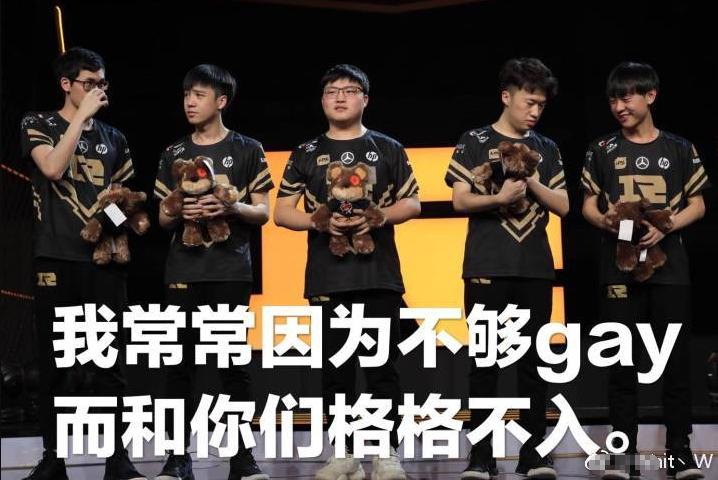 RNG输掉的不止是比赛,更是战队立足之本,被IG趁虚而入