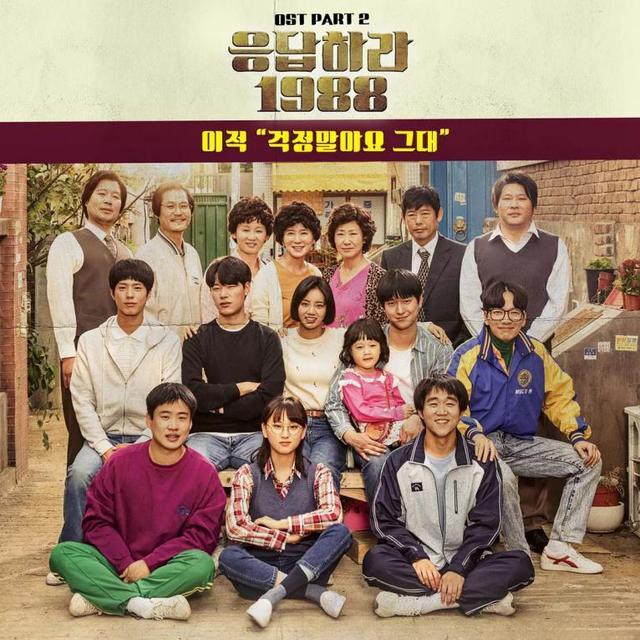 韩国家庭剧,看十遍依旧不会腻