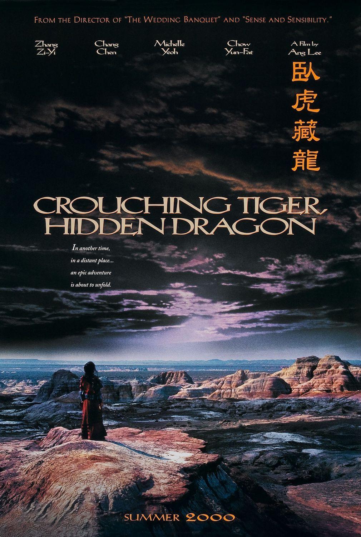 章子怡为了这几部电影,奉献她的最大尺度!绝对精彩,推荐几部