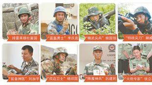 """陆军首届""""四有""""新时代革命军人标兵群体像素描"""