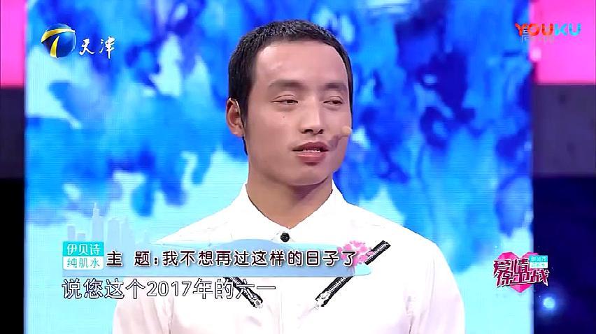 丈夫与妻子长期分居,现场说出原因,涂磊直言:带着孩子一起走!