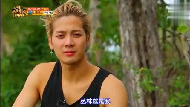 GOT7王嘉尔《丛林的法则》和崔宇植两个JYP兄弟