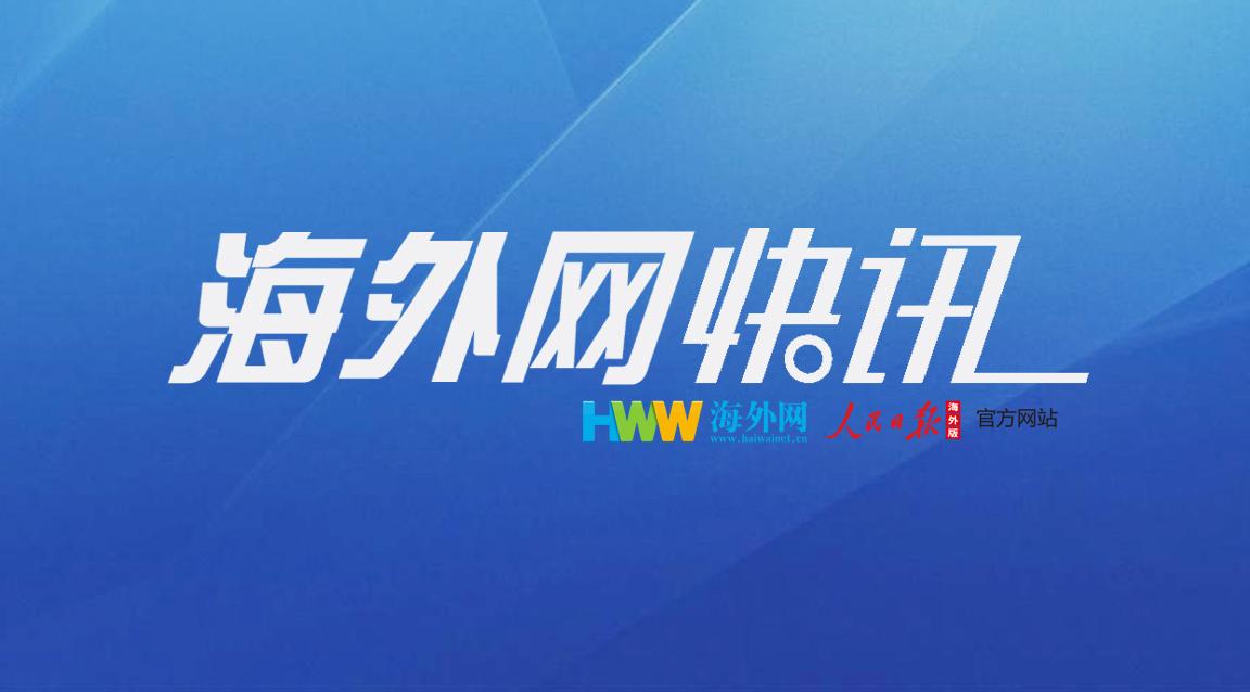 """香港""""占中""""9人全部获罪"""