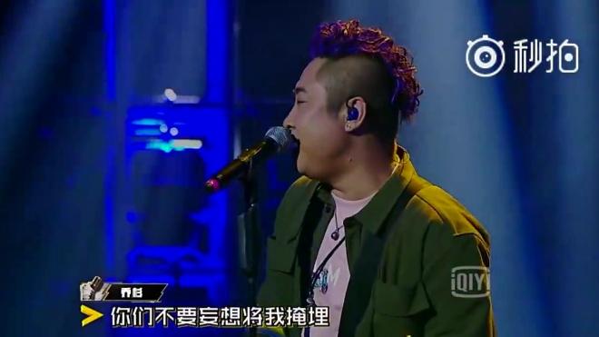 缝纫机乐队空降现场,以一首《塑料袋》助阵中国有嘻哈