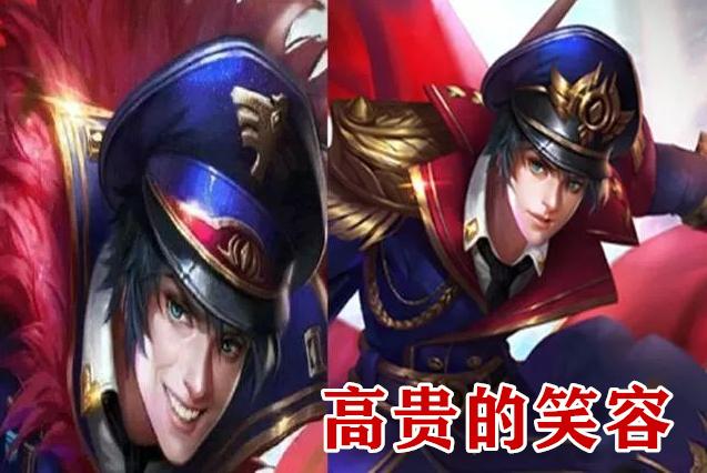 王者荣耀:英雄笑起来的样子,李白狐仙既视感,貂蝉怎么笑都好看