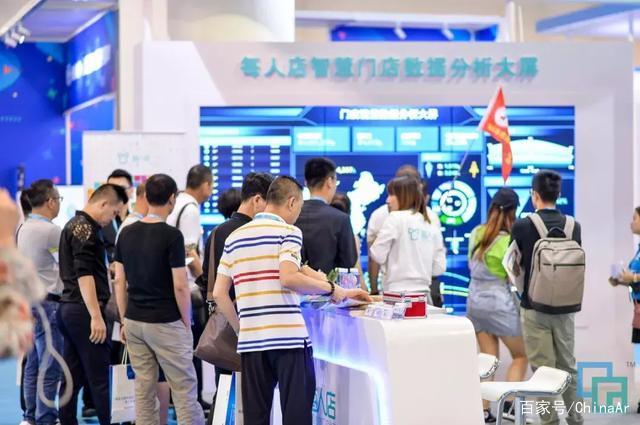 3天3万+专业观众!第2届中国国际人工智能零售展完美落幕 ar娱乐_打造AR产业周边娱乐信息项目 第2张