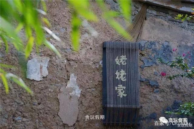 姥姥家民宿 北京 第3张