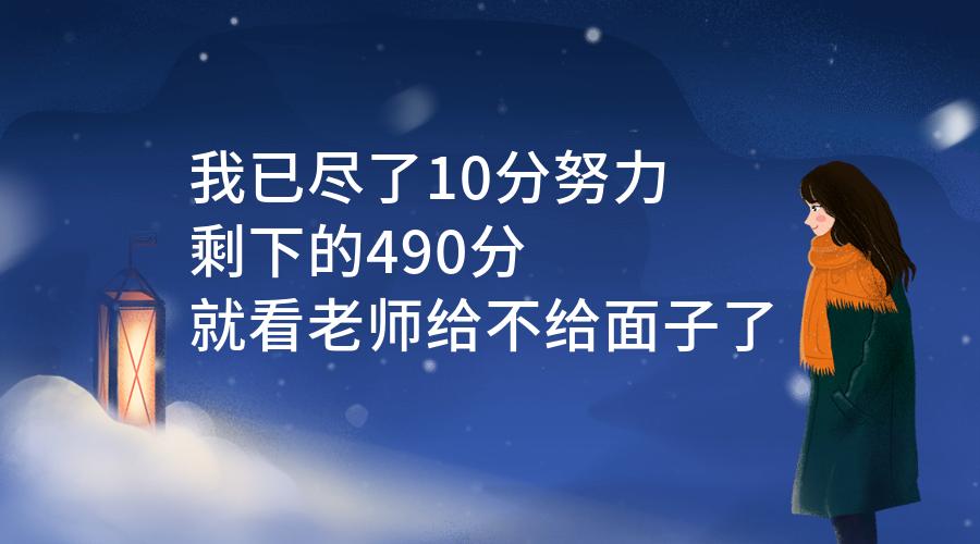 2019考研初试成绩查询时间!定了!