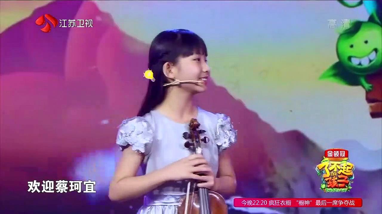 小提琴公主用英语自我介绍,难倒张绍刚:考虑过我的感受吗!