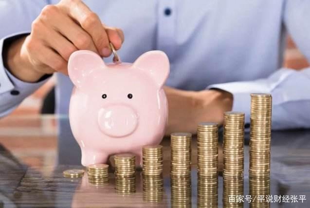 目前最稳健的理财方式是什么?