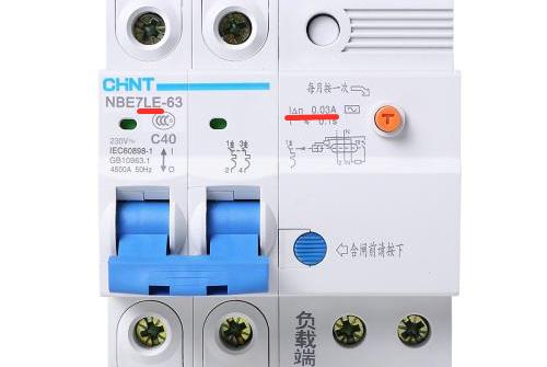 如何一眼看出家庭配电箱里的开关是空开还是漏电?