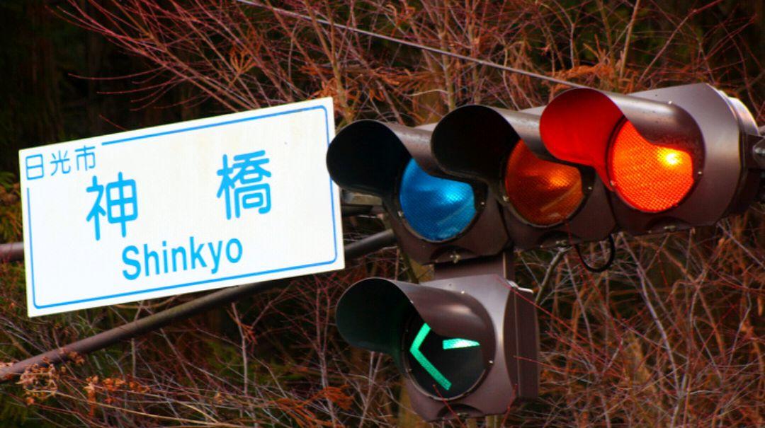 在日本,10个相对有一些不同的独特之处