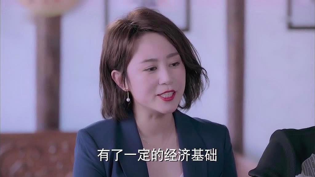 逆流而上的你:刘艾小姨神助攻!问起为何不生孩子,原因暖心了