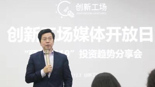 李开复:挑战比较大的时候,反而是投资创业最好机会