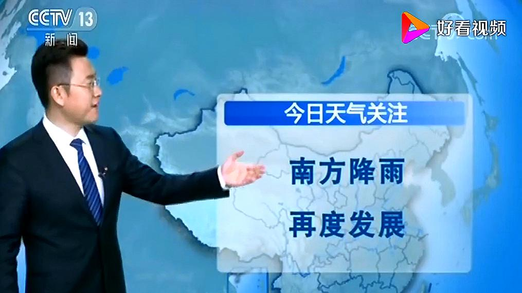 中央气象台:南方降雨发展,预计持续三月上旬,部分地区中到大雨
