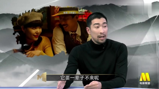 第5期:周迅自曝拍《如懿传》很开心 王千源出演《钢的琴》竟是导演骗去的