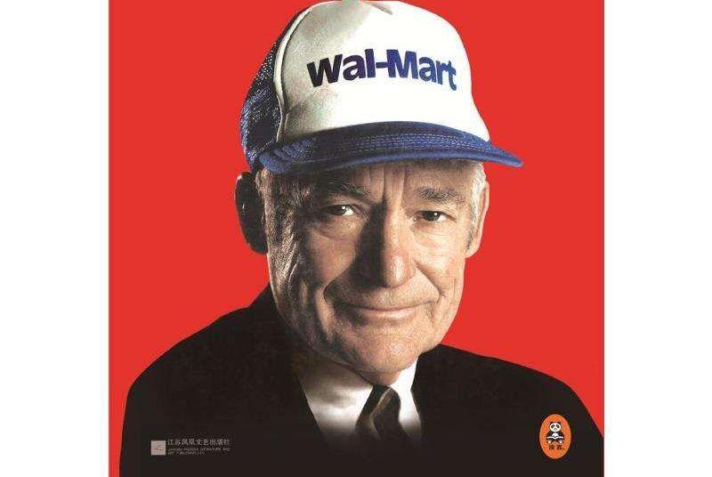 """山姆·沃尔顿小传:创办世界最大私企,拥有200万员工的""""穷人"""""""