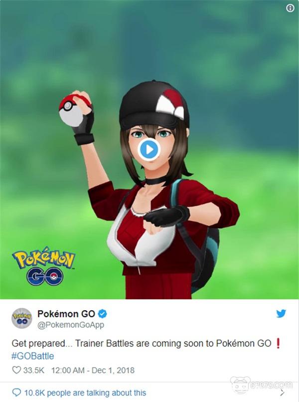 Niantic官方确认:《Pokémon GO》即将加入PVP模式 AR游戏 第3张