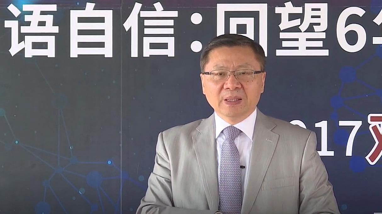 张维为:回首6年前的话,中国智库预言成真了!