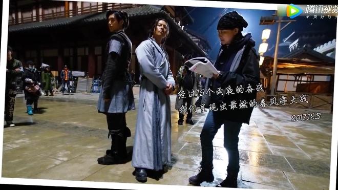 《将夜》花絮:陈飞宇安志杰春风亭大战,郭品超饰二师兄高冠很有趣