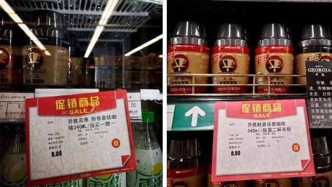 《华联超市金游城店被指价格欺诈》追踪:物价部门介入调查 超市称会与消费者再协商