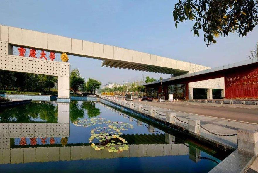 重庆大学城留不住人的困境,该如何破题?
