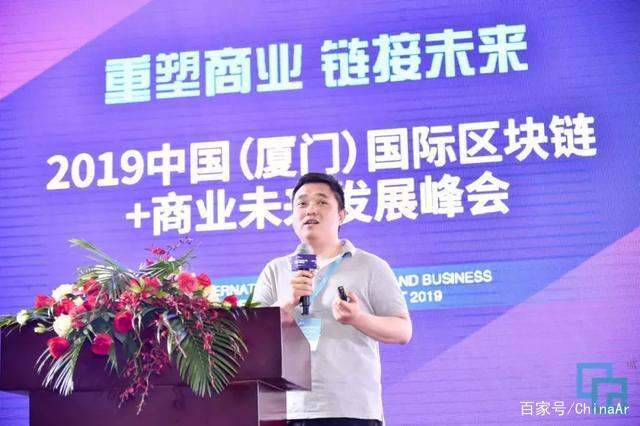 3天3万+专业观众!第2届中国国际人工智能零售展完美落幕 ar娱乐_打造AR产业周边娱乐信息项目 第63张