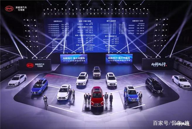 比亚迪新品发布:三大矩阵九款新车上市