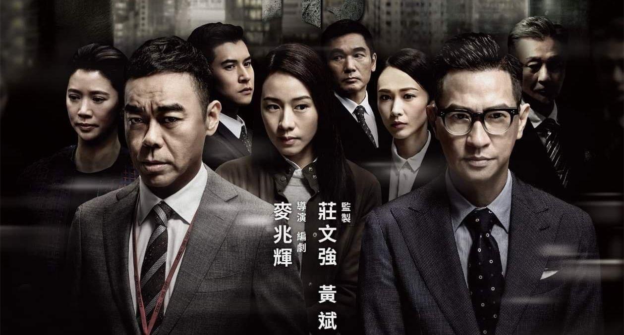 春节档电影最终票房预测:《廉政风云》倒数,《流浪地球》超53亿