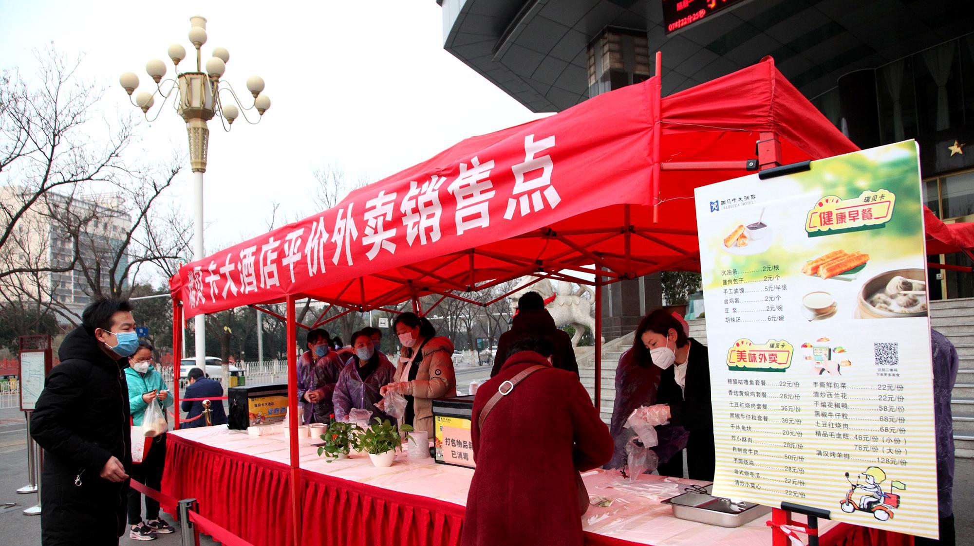 河南许昌瑞贝卡大酒店创新经营模式 推出平价外卖销售点