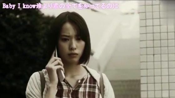 户田惠梨香X吉濑美智子「如果日本翻拍卡罗尔」
