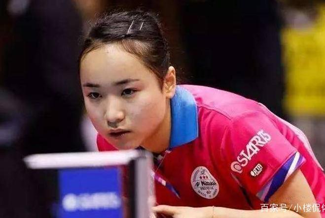 伊藤美诚称,为加大对中国选手的优势,已拒绝名牌大学的邀请