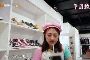 包文婧买一双2000的鞋子都嫌贵,袁咏仪:不要浪费大家时间