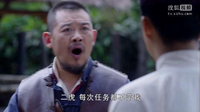 荡寇;大结局预告杨二虎和日军首领同归于尽