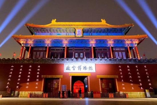 为啥世界四大博物馆没有故宫?藏品超百万却不能上榜,原因是什么