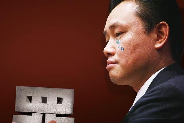 最受争议的中国首富:地震后捐款5000万,如今已入狱11年