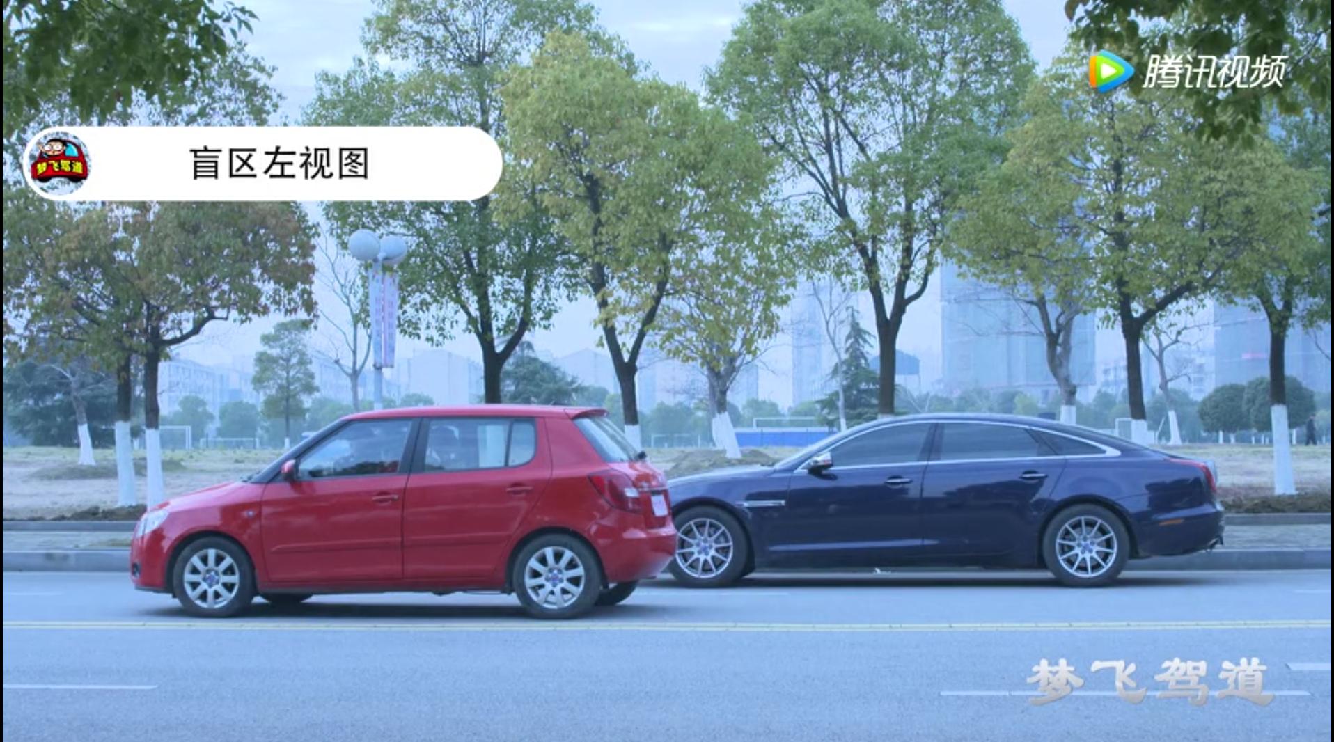汽车后视镜盲区的解决方案
