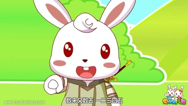 五指歌-兔小贝儿歌动漫